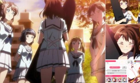 バンドリのアニメ11話の動画を無料視聴するには?