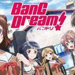 バンドリのアニメ動画1話を無料視聴するには?