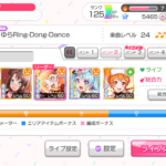 バンドリ最強パーティ編成ランキング!