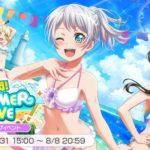バンドリ新イベント『一閃!SUMMER DIVE』開催!効率的な攻略法は?