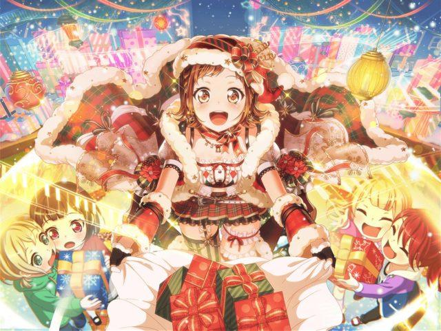 バンドリ 追想、いつかのクリスマス 効率
